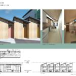 Newcastle Neighbourhood Justice Centre_mid-term housing